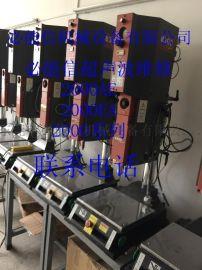 阳江2000ae超声波焊接机维修