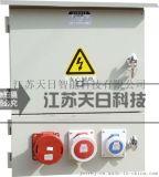 SYSM1照明配电箱,SYSM2照明配电箱,SYSGK光控箱,SYSYK远控箱