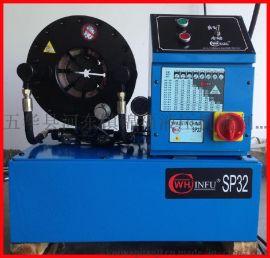 高壓輸油管鎖管機械_液壓汽車回油管扣管壓管機_高壓液壓汽車動向管扣壓管機