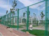篮球场围栏围网 网球场围网 足球场围网