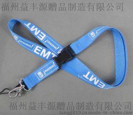 福建手机织带挂绳工厂直销厂牌挂带