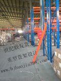 重型库房货架 仓储货架 仓库货架北京货架