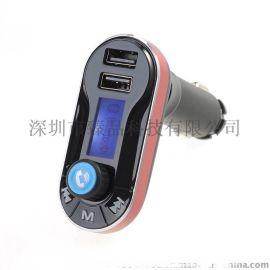 新款 蓝牙车载免提 FM发射器 手机车载免提 蓝牙MP3 手机通用
