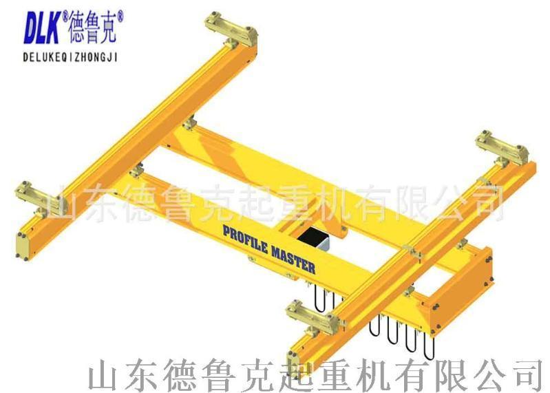 KBK柔性梁悬挂轻型轨道起重机欧式行吊