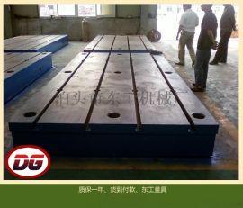 T型槽焊接平台 焊接平台工作台 装配焊接平台 重型焊接平台工作台