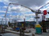 信瑞重工HGY33米全液压自爬式混凝土自动布料机