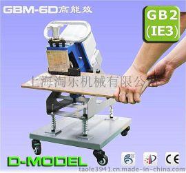 上海捷瑞特GBM-6D手提电动坡口机