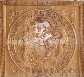 厂家直销木工数控雕刻机1325 雕花木工雕刻机 红木家具雕刻 古典家