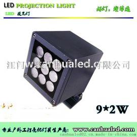 璨华照明供应新款24W方形投光灯,LED大功率投光灯单色/内控/DMX512国际标准协议控制投光灯