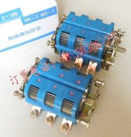 DH2-7-125A开关DH2-7-125N可逆开关