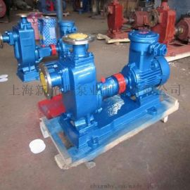 光明100ZX100-20不锈钢自吸泵