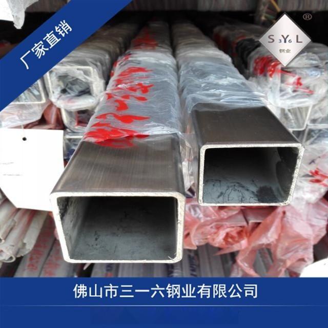 316不鏽鋼方管304不鏽鋼方管廠銷