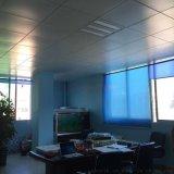 辦公室鋁扣板|辦公室微孔鋁扣板