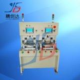 精创达JCD-605C电容屏立式脉冲机