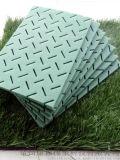 供应HM人造草坪足球场专用减震垫、吸震垫、缓冲垫、合成材料缓冲垫、弹性地垫、缓冲地垫、弹性基础