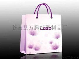 浙江温州苍南印刷生产厂家批发低价格加工定制 白卡纸 方底袋 服装袋 纸袋厂