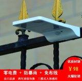 36LED高效太陽能壁燈家用室外感應燈