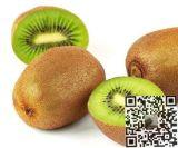 新鲜眉县徐香猕猴桃/价/营养丰营养丰富可比进口奇异果红阳弥猴桃