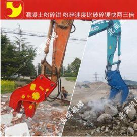 供应常用**挖掘机勾机钢筋混凝土快速破碎固定式液压粉碎钳多少钱