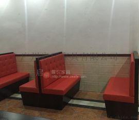厂家特价直销KTV 咖啡厅酒吧休闲会所餐厅皮艺圆形半圆形卡座沙发