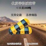 哈尔滨铸钢减速带橡胶减速带铸铁减速带公路减速带减速板水马路锥