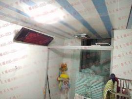 張家口電天大暖浴室電暖器電熱幕批發