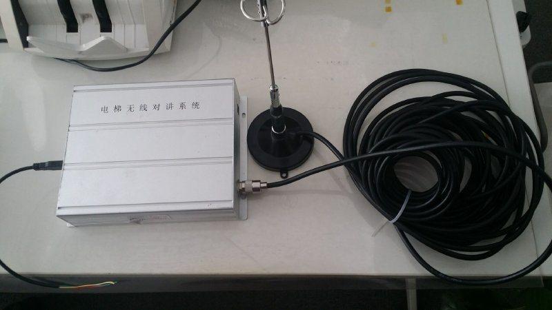 电梯无线对讲系统 五方对讲设备