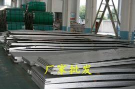 日本sus329j3L双相不锈钢板 耐酸耐腐蚀SUS329J3L不锈钢薄板