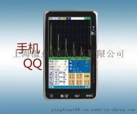 HS-Q7手持数字式超声波检测仪