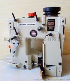 供应NEWLONG纽朗DS-9C缝包机
