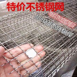高品質艾利304不鏽鋼篩網編織網
