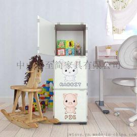 创新DIY家具自由组合书架收纳格子置物柜展示柜子