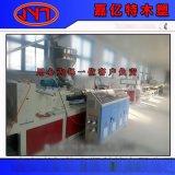 青岛嘉亿特机械专业生产PVC鸡食槽生产线/养鸡槽设备/草莓种植槽生产设备