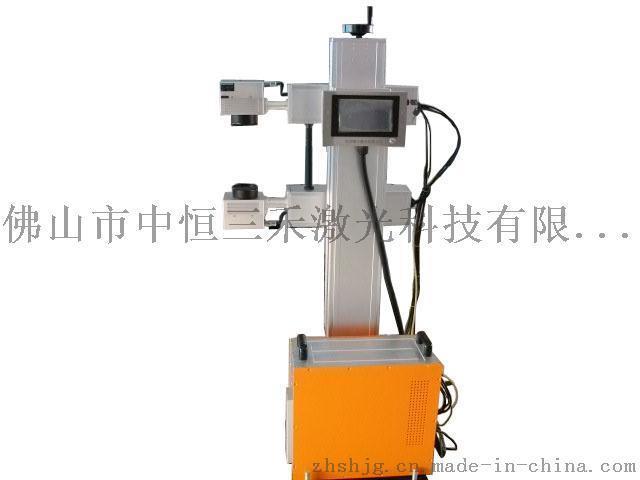 广州佛山揭阳侧泵YAG激光标签打印机 防伪条码打印机