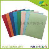 【150克 A3+】彩色皮纹纸 封面纸 15种颜色可选