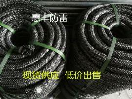 石墨缆接地线主要应用在哪些领域的哪些地方使用