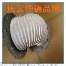 帆布丝杠防护罩/圆形伸缩式帆布防护罩