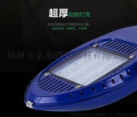 扬州弘旭弘旭照明生产太阳能路灯新农村改造6米led路灯杆