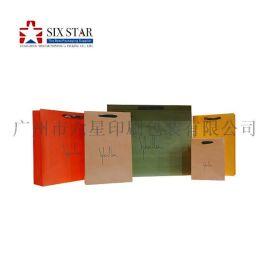 简约设计纸袋手挽袋手提购物袋定做礼品袋印刷包装