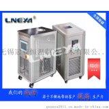 制冷加热恒温槽-80.00℃~100.00℃无锡生产