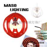 瑪斯歐燈飾大款球形條形樹脂吊燈三頭E27節能光源可換LED球泡紅色MS-P1001