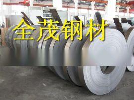 供应宝钢60si2mna弹簧钢板 进口高耐磨弹簧钢60si2mn钢 化学成分