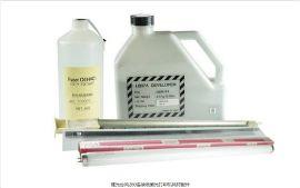 台风260打印机连续纸激光机耗材厂家直销
