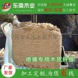 木質纖維 綠化、育種專用噴播材料-木纖維 綠化養護 綠化工程公司
