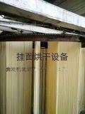 奔发牌挂面机挂面生产线中低温挂面烘干线