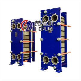 苏州空压机余热回收板式换热器 润滑油废热利用板式油冷却器