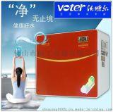 厂家OEM代工批发 壁挂式台式纯水机 RO反渗透 净水设备家用净水器