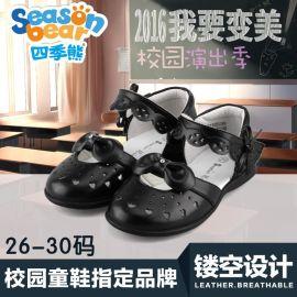 四季熊真皮**凉鞋夏季镂空公主皮鞋儿童休闲单鞋学生鞋演出鞋子