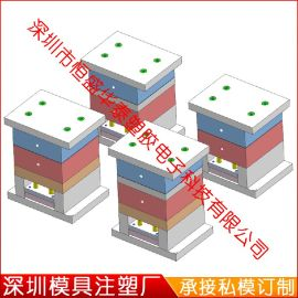 坂田/布吉/龙华/观澜模具注塑厂家 塑料模具 塑胶模具 注塑加工