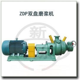双盘磨浆机 生产厂家  380 和450